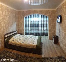 Квартира для проживания только двух в Бишкек