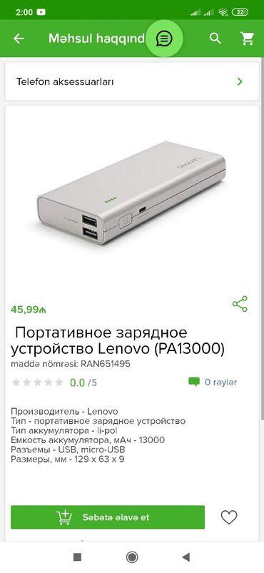 Dell Azərbaycanda: Powerbank satilir yenidir  tecilli satiran end8rim olunur alis zamani