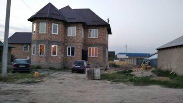 Витражи на окна - Кыргызстан: Изготавливаю пластиковые окна двери изготавливаю офисные перегородки