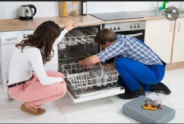 Ремонт посудомоечных машин Виталий