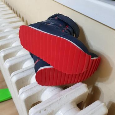 Reebok decije cizme..potpuno nove prelepe i tople jako. - Sabac
