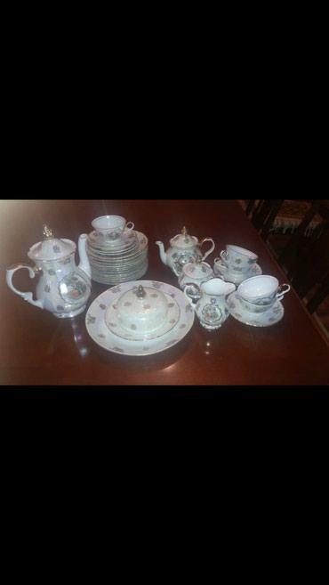 Кухонные принадлежности в Покровка: Мадонна на 12 персон, 42 предмета. Чайный сервиз, Германия. Оригинал