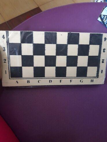 Шахматы - Бишкек: В наличии шахматы