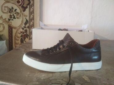 Мужская обувь - Джал: Туфли