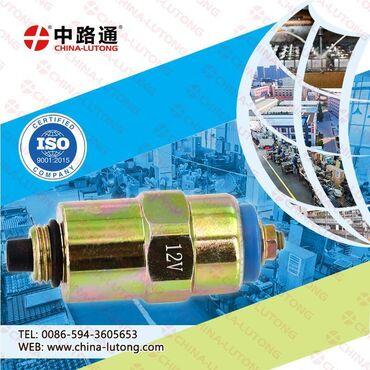 Транспорт - Араван: #электромагнитный Клапан тнвд Volkswagen##Электромагнитный клапан тнвд