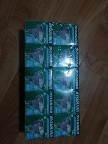Elektronika - Pirot: Prodajem halogena sobne sijalice, nove, pakovanje 10 kom