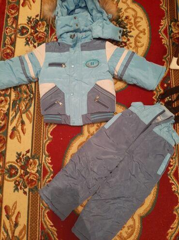 Детский мир - Пос. Дачный: Куртка зимняя со штанами,почти новая,очень теплая