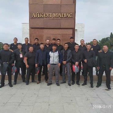 """работа для офицеров в запасе в Кыргызстан: Срочно требуется сотрудник СБ в охранное агентство """"Прайд"""".  ---------"""
