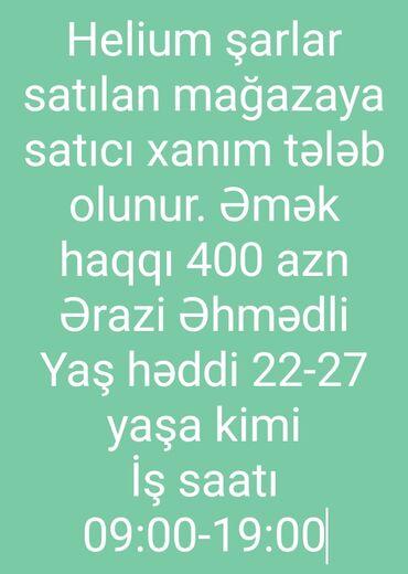 audi a4 18 t - Azərbaycan: Satış məsləhətçiləri. 1/1