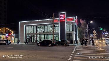 Алюкобонд дизайн установка качество и гарантия России