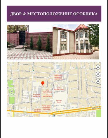 Продается дом 300 кв. м, 4 комнаты