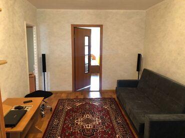 6421 объявлений: Хрущевка, 2 комнаты, 41 кв. м С мебелью, Кондиционер, Не затапливалась