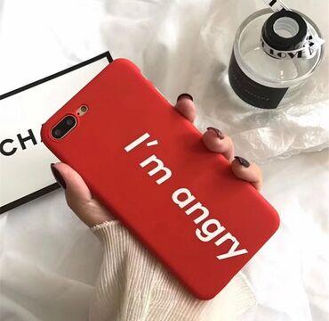 """sgu i stroboskopy в Кыргызстан: Чехол """"I'm angry"""" на IPHONE 7Plus"""