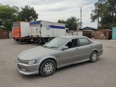 автозавод бишкек in Кыргызстан   HONDA: Honda Accord 1.8 л. 2000
