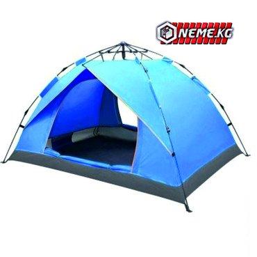Палатки для отдыха  в Бишкек