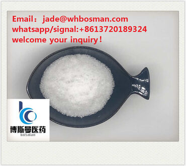 Sodium Hypophosphite 7681-53-0CAS Number 7681-53-0molecular weight