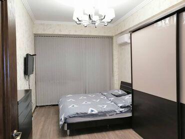 Посуточно квартиры 1-2-3х комнатные  элитные центр южные микрорайоны
