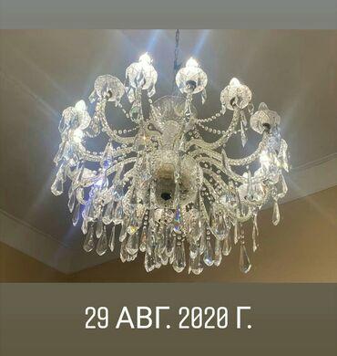 Şamdanlar - Azərbaycan: Temiz Xurustal lustur teze kimi Unvan 20 ci sahe qiymet 320 manat