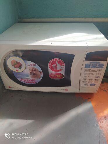 Продаю микроволновую печь бу все работает нету тарелки