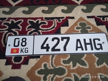 transport v gory в Кыргызстан: Номер таап алдым  Кызыл туу айылында