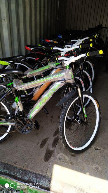 Велосипеды продаю велосипеды кочественный велосипеды продаю Оргинал