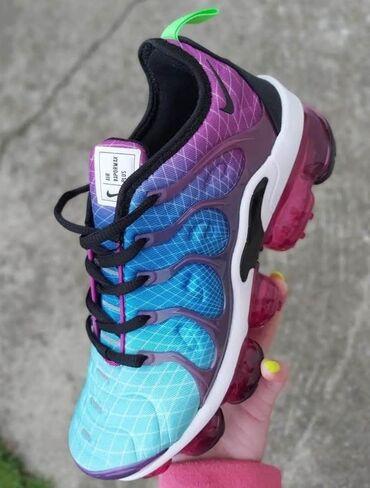 Ženska patike i atletske cipele | Vladicin Han: ORIGINAL ZENSKE NIKE WAPORMAXUzivo su mnogooo dobree i bolje nego na