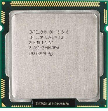 microsoft 540 в Кыргызстан: I3 540