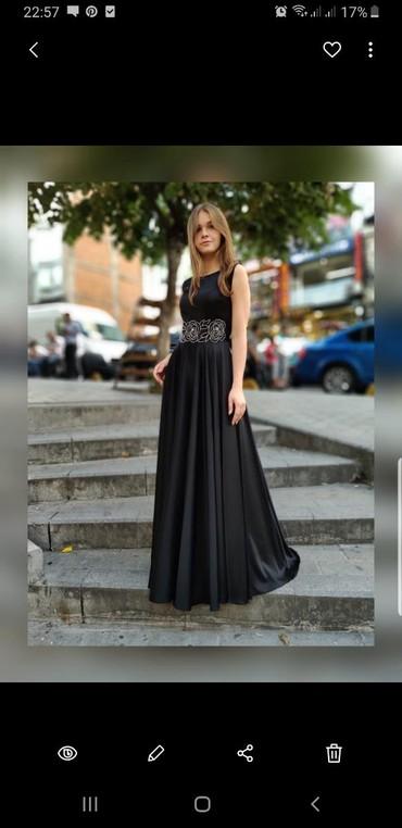 Платье.  Роскошное молодежное в Кант