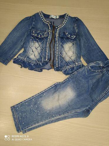 Курточка с брюками джынсовая по отдельности карточка 400 сом. Штанишки