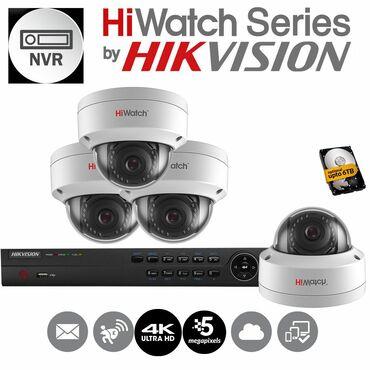 Hikvizion Видеонаблюдение качественный систем