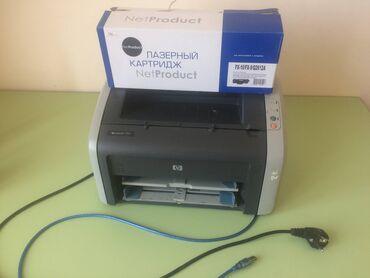 продажа коробок для переезда in Кыргызстан   АВТОЗАПЧАСТИ: Принтер с двумя картриджами сразу и с доставкой