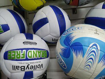 Волейбольные мячи волейбольный мяч для волейбола мячи для волейбола