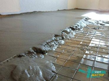 Стяжка стяшка стяжка стяжка стяшка в Бишкек