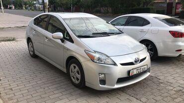 хорошы в Кыргызстан: Toyota Prius 1.8 л. 2010 | 141000 км