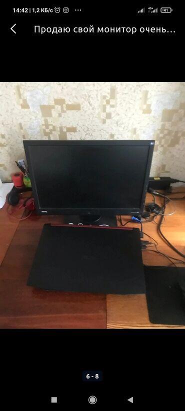 Продаю монитор в хорошем состоянии, есть несколько режимов для работы