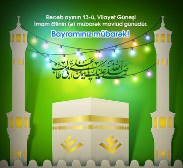 gundelik fehle isleri - Azərbaycan: Fehle isi axtariram