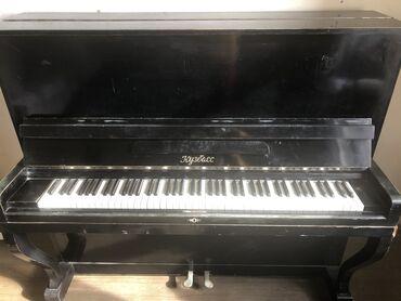 aro 24 2 1 td - Azərbaycan: 100 Azn təcili, əlimyandı işlənmiş piano satılır. qiyməti razılaşmaq o