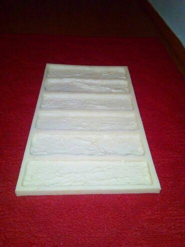 форма для декоративная камня в Кыргызстан: Продаю полиуретановые формы для декоративного камня,3-штук 3-вида, за