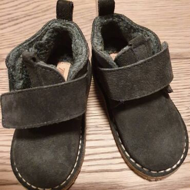 Potpuno nove Zara cipelice za decakA. 20 broj