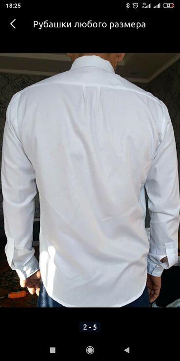 гантели разборные new other в Кыргызстан: РУБАШКИ Классические - для деловых людей.   Ткань: Турция.   Ме