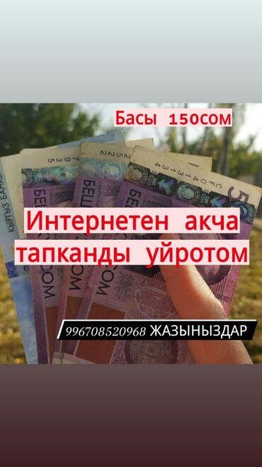 Услуги - Михайловка: Интернет реклама | Мобильные приложения, Instagram, Telegram