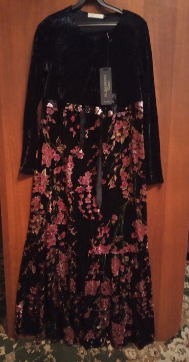 платья из велюра в Кыргызстан: Чисто велюровый платье можно на каждый день и на вечер носить