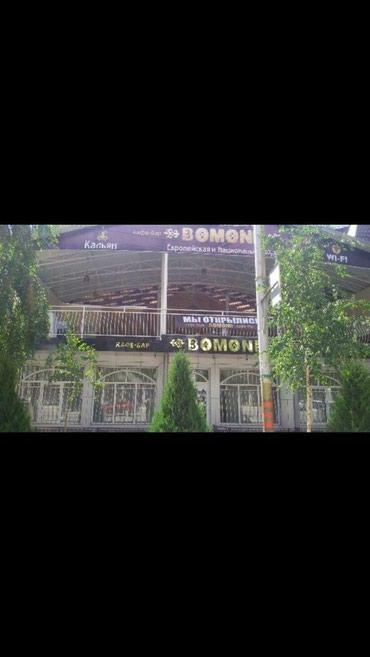 Продаю действующее 2-х этажн. кафе в в Бает