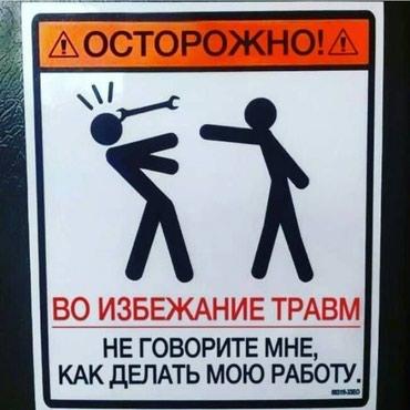 Проточка тормозных дисков в Бишкек