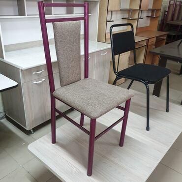 100шт качественный стуля