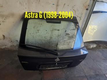 Opel Astra G Xetçbek Baqajı в Bakı