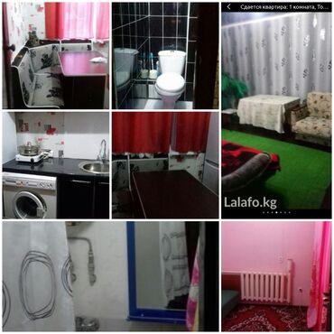 Недвижимость - Юрьевка: 105 серия, 3 комнаты, 50 кв. м Теплый пол, Бронированные двери, Раздельный санузел