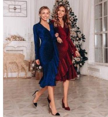 синее вечернее платье в Кыргызстан: Продаю платье люрекс. размер s. Синего цвета