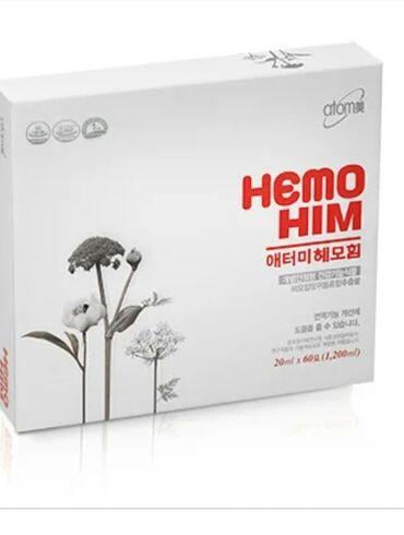 Хемо-Хим -высокоэффективный препарат для иммунитета и мн.дрсо скидками