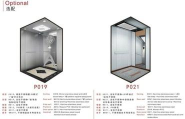 Установка лифта любой сложности цена в Бишкек